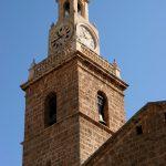 Parroquia de Nuestra Señora de la Asunción (foto Miquel Francés).